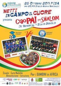 """Evento  """"Metti in campo il cuore"""": Movimento Shalom insieme alla Nazionale Italiana Cantanti e alla Nazionale Calcio TV"""