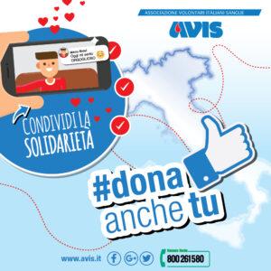 #DONAANCHETU LA CAMPAGNA SOCIAL PER L'ESTATE 2018
